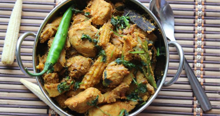 Indian Baby Corn Chicken