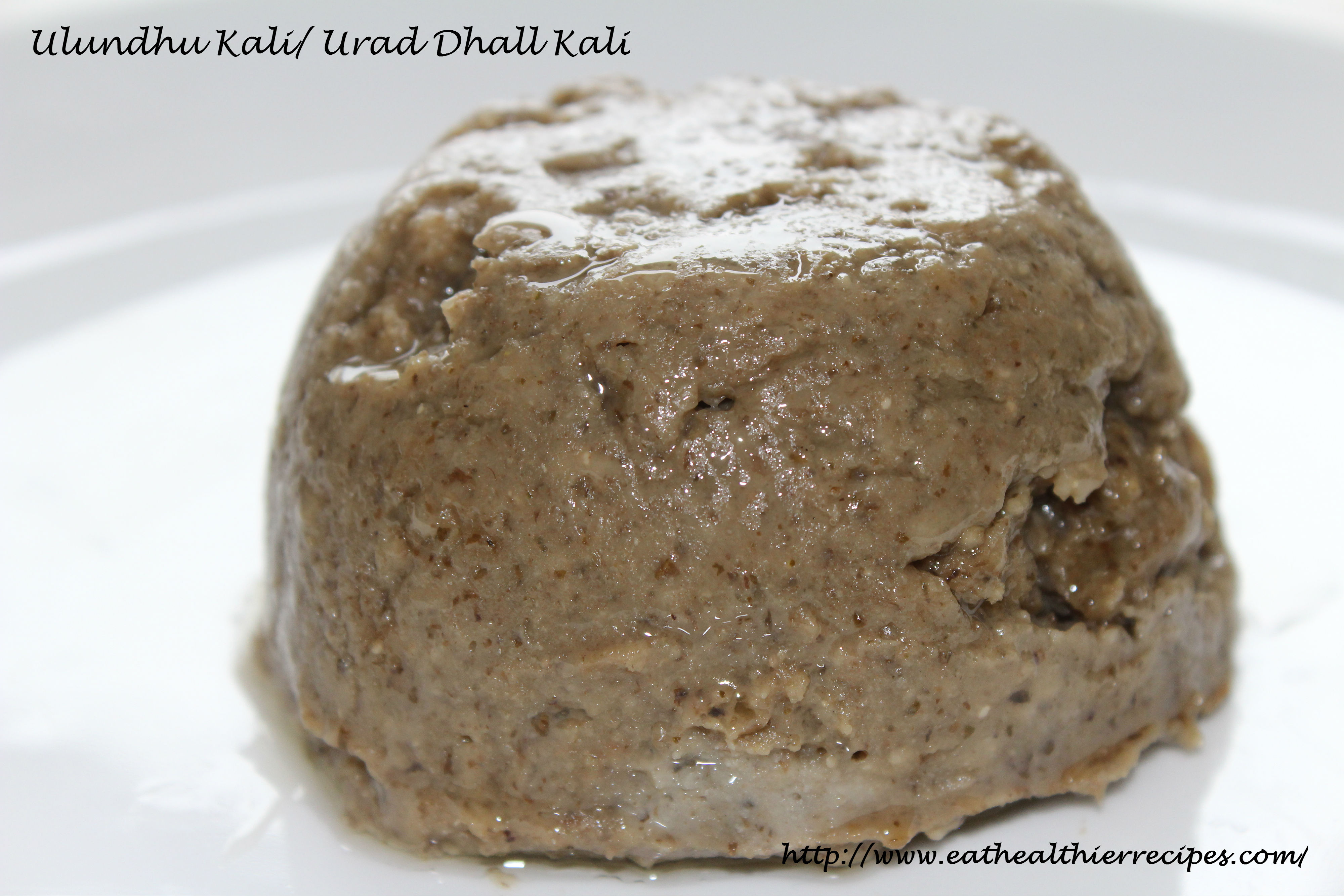Ulundhu Kali/Urad Dhall Kali